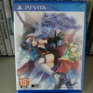 PS Vita - Nights Of Azure (Chinese Ver.)