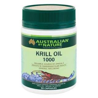 磷蝦油 1000mg 90粒