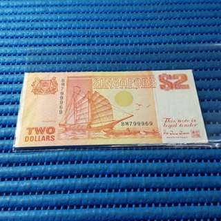 799969 Singapore Ship Series $2 Note BM 799969 Nice Number Dollar Banknote Currency HTT