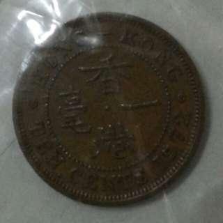 香港 1972 年一毫錢幣