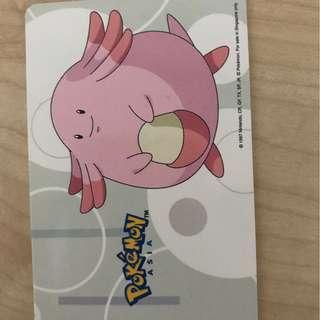 Pokemon EZ link Card