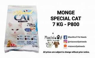 Monge Special Cat Food