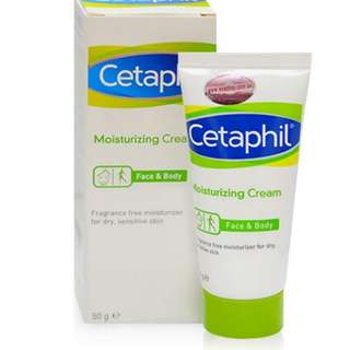 New 100g Cetaphil Moisturizing Cream