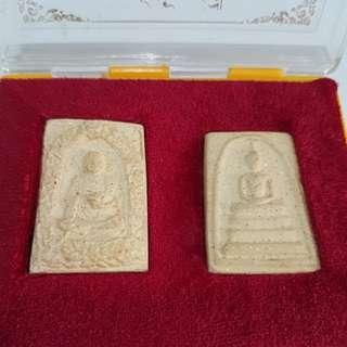 Somdej Wat Rakang 2523