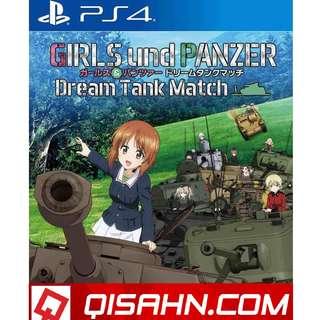 PS4 Girls Und Panzer Dream Tank Match