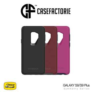 Otterbox Symmetry Case for Samsung Galaxy S9/S9 Plus