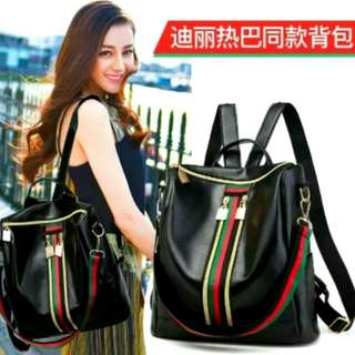 Korean Shoulder/Pack BAG
