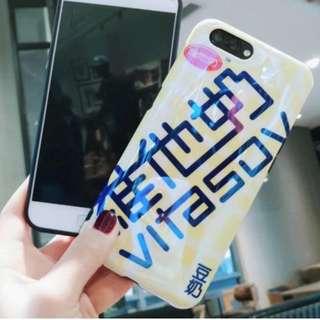 手機殼IPhone6/7/8/plus/X : 創意港味維他奶