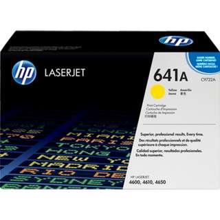 零售及批發 HP C9720A TONER