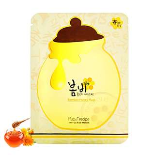 Bombee Honey Mask - 10pcs
