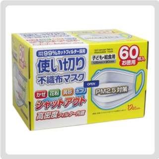 Sun Million 小朋友高密度3層PM2.5抗菌口罩(60pcs)