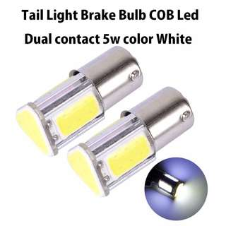 Car Auto Light Source Brake Tail Light Bulb Lamp Dual Contact 1157 BAY15D 4 COB LED 12V 2pcs