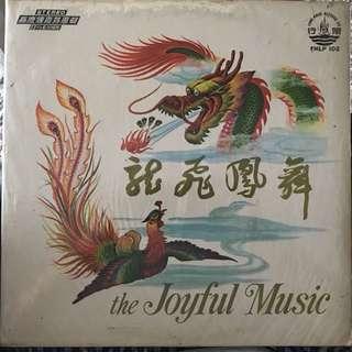 Vinyl lp 龍飞鳳舞
