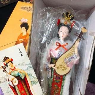 Japan Geisha Doll