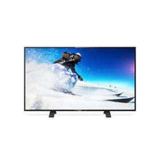 "Brand new 43"" Philips LED TV 5100 series. Not Samsung, LG, Sony, Toshiba... $500nett... Lower offers don't waste your effort"