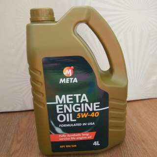 Limited Time Promotion: Meta Fully Synthetic Engine Oil API SN/SM 5W-40