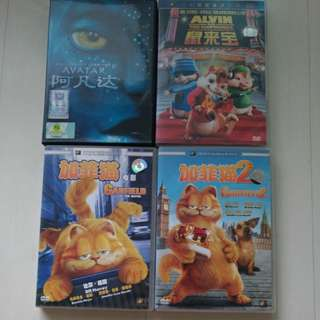 20 century fox Avatar, Alvin the ckipmunk, Garfield the movie, Garfield 2 dvd