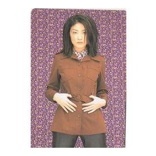 5582-YES CARD-陳慧琳KELLY-背面-KELLY---喜歡浪漫雪景
