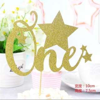 One baby shower cake topper decoration