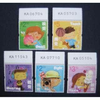 香港2017-兒童郵票:人體五感-郵票(附數字邊)