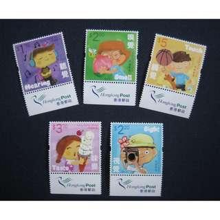 香港2017-兒童郵票: 人體五感-郵票(附Hong Kong Post 邊)