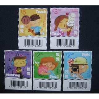 香港2017-兒童郵票: 人體五感-郵票(附Bar Code邊)