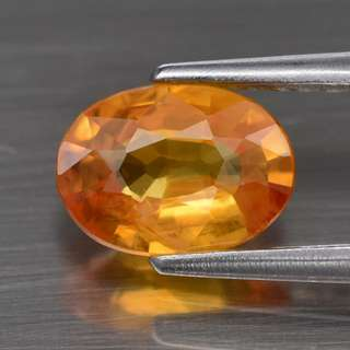 0.85ct Oval Natural Yellow Sapphire
