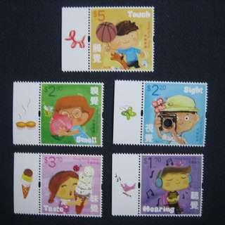香港2017-兒童郵票:人體五感-郵票