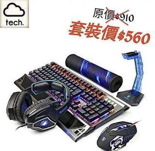雷神機械鍵盤套裝