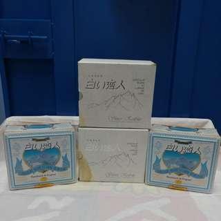 絕版日本北海道白之戀人扣鎖鐵盒一套 2 件