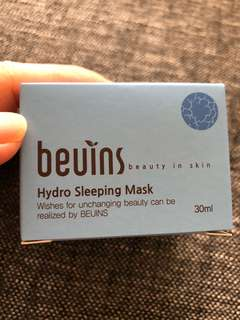 Beuins Hydro Sleeping Mask (30ml x2)