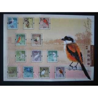 香港2006-通用郵票: 鳥-小全張