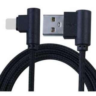 Kabel lighting 25cm murah