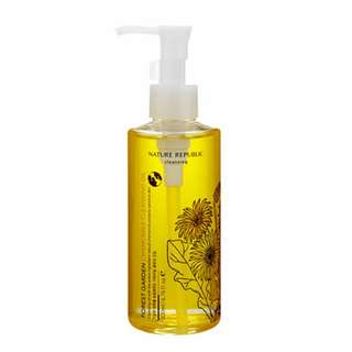 Forest Garden Cleansing Oil - Chamomile