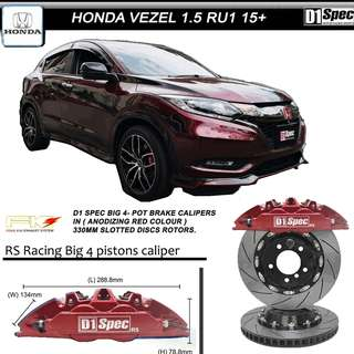 HONDA VEZEL 1.5 RU1 15+ - D1 SPEC BIG 4 BRAKE KIT SYSTEM