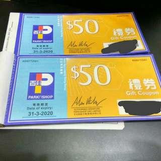 92折 大量 $50 百佳超市 禮劵 新年 賀年
