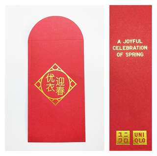 Red Packets (Set of 4)