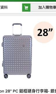 Elle Lunar Collection 28寸PC Trolley Care 喼
