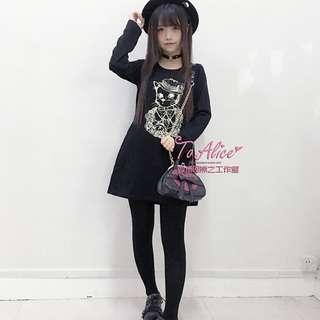 BN Harajuku Black Dress