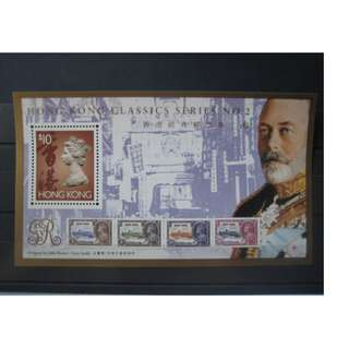 香港1993-香港經典郵票第二輯-小型張