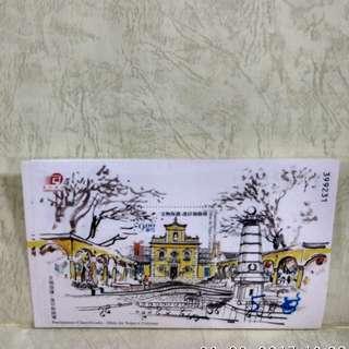 澳門郵票-小型張
