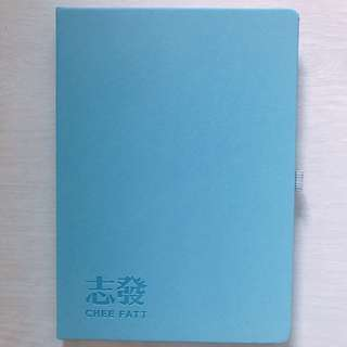 Notebook light blue / hardcover single line writing book