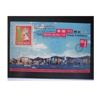 香港1997-香港'97通用郵票小型張後列第三号-小型張