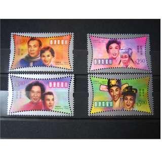 香港2001-香港影星II-郵票