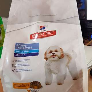 Science Diet Active Longevity Dog Food