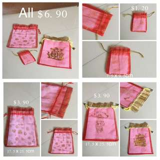 Set Of 3 Multi Lucky Pouch