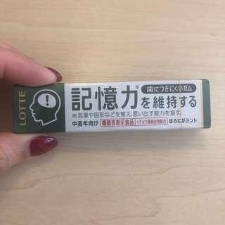 [只求快速賣出~] 全新 原價 $38 Lotte 記憶力維持 口香糖 日本手信 限定 食物 零食 手信