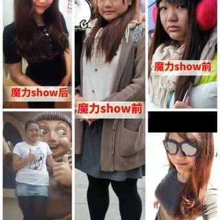 魔力show
