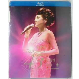 BD Blu-ray 藍光 葉麗儀 45年香港情演唱會 Karaoke Frances Yip 上海灘 笑傲江湖 包平郵