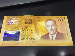 Singapore 50 Notes